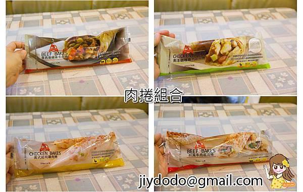 碁富食品-紅龍美食 4拷貝