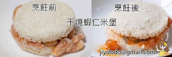 碁富食品-紅龍美食 9拷貝