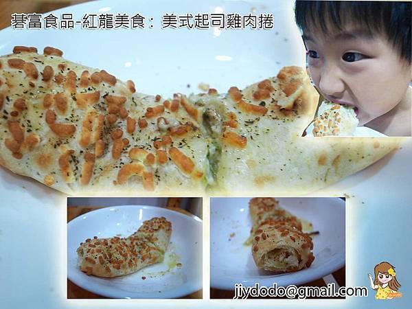 碁富食品-紅龍美食 6拷貝