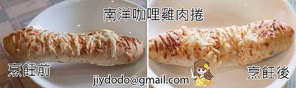 碁富食品-紅龍美食 92拷貝
