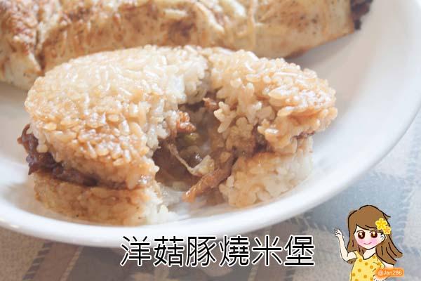 碁富食品-紅龍美食 95拷貝