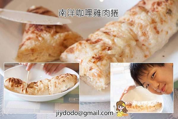 碁富食品-紅龍美食 93拷貝