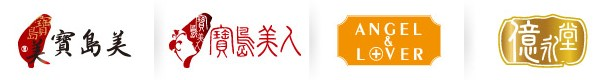 2012-10-01_大億