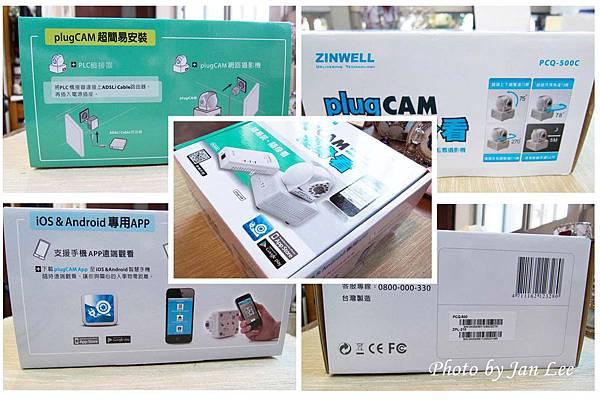 20121004 plug cam-0拷貝