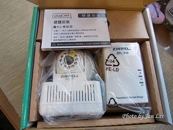 20121004 plug cam-8拷貝