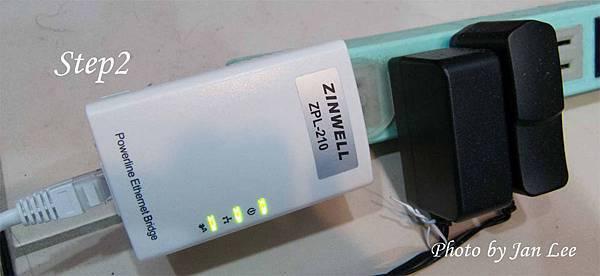 20121004 plug cam-16-2拷貝