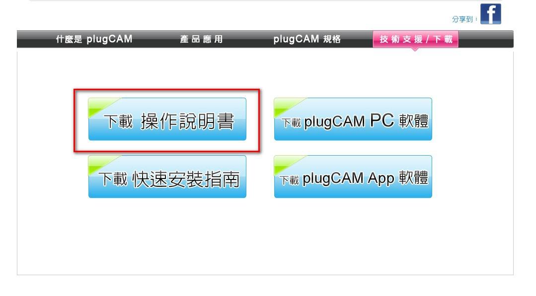 2012-10-04_隨身看pc-02