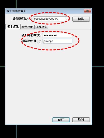 2012-10-04_隨身看pc-8
