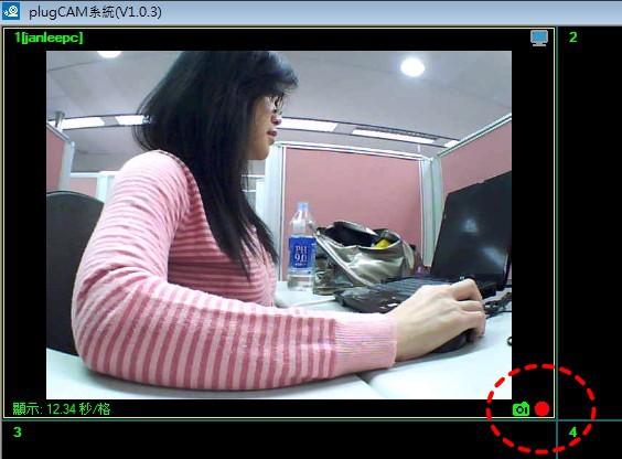 2012-10-04_隨身看pc-96