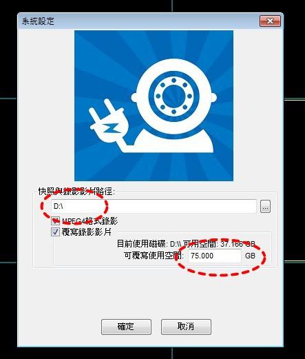 2012-10-04_隨身看pc-93