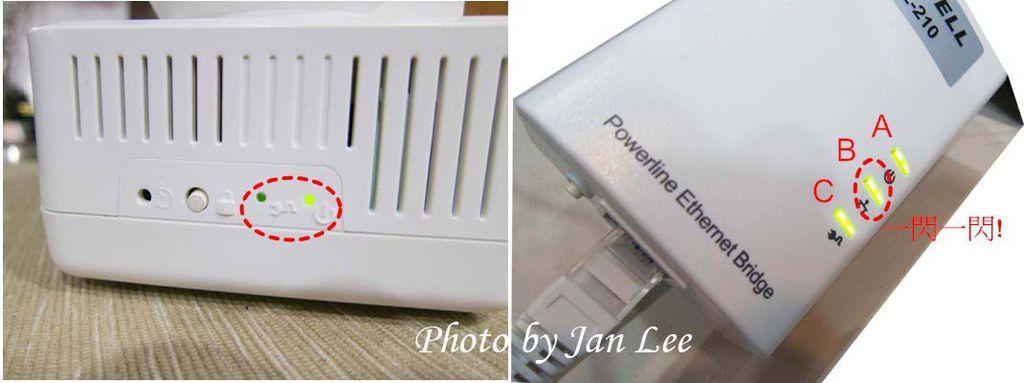 20121004 plug cam-01拷貝