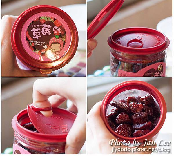 20121020 淘纖屋草莓乾-2拷貝