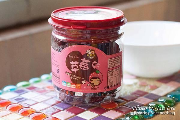 20121020 淘纖屋草莓乾-1拷貝