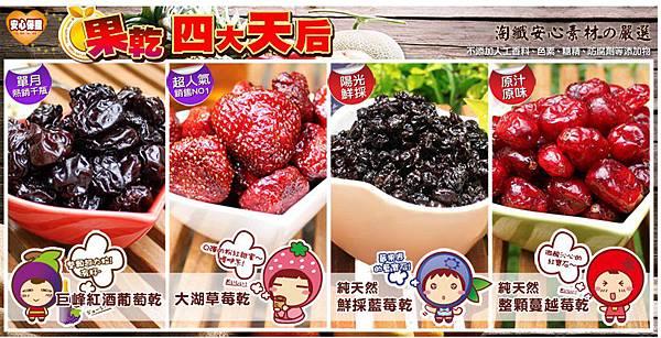 2012-11-03_淘纖屋食品