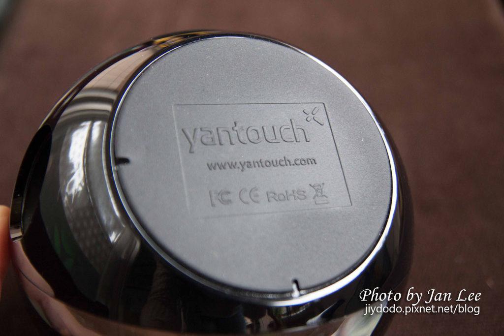 20121101 Yantouch bd3-19拷貝