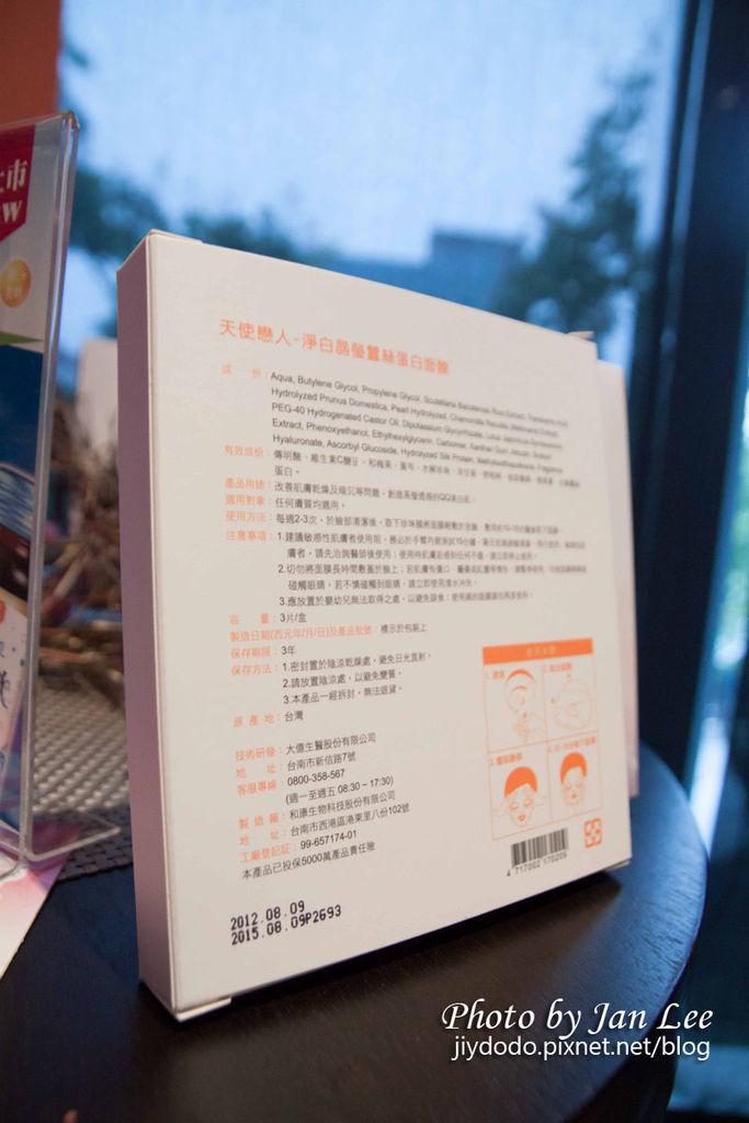 20121028 寶島美-83拷貝