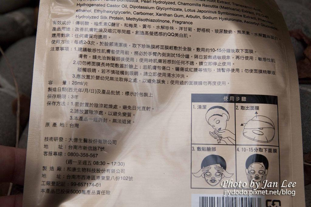 20121101 大億天使戀人-9拷貝