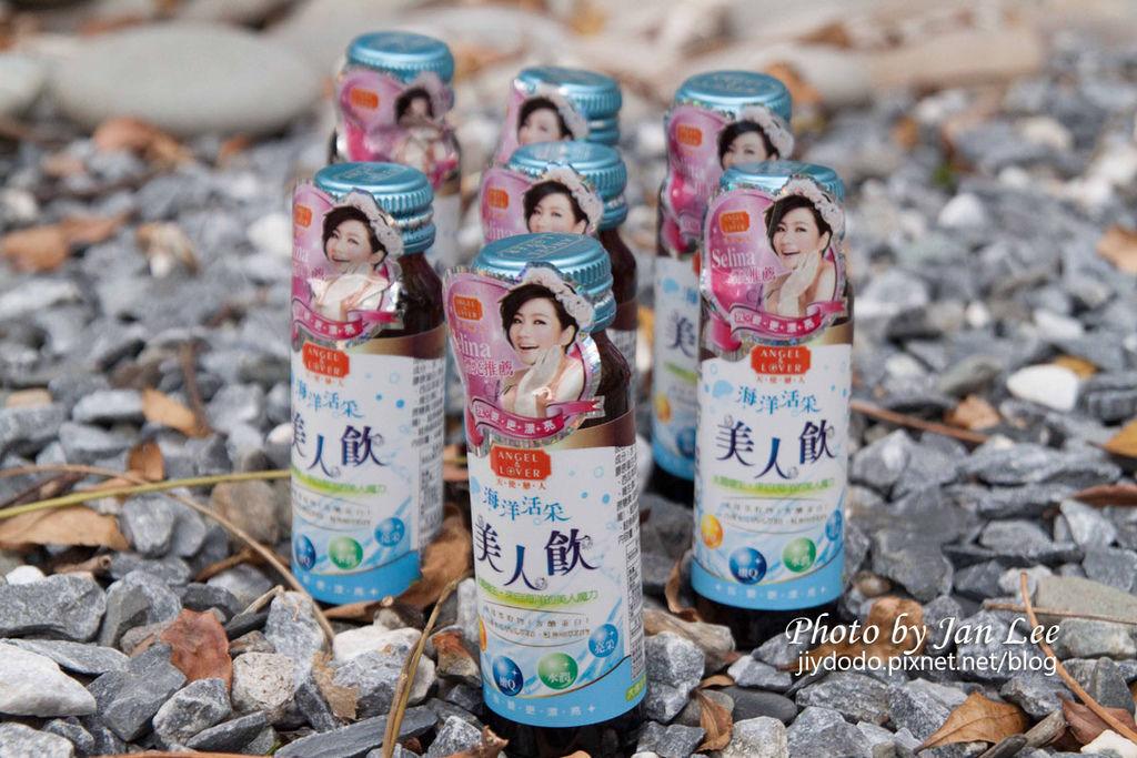 20121101 大億天使戀人-17拷貝
