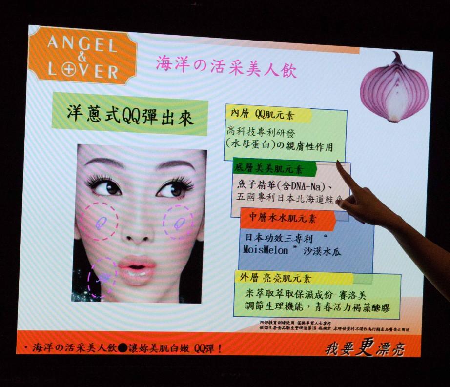 2012-11-11_活采美人飲