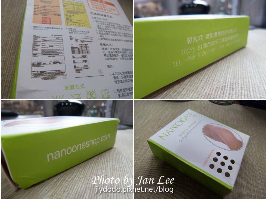 20121118 nanoone-95拷貝