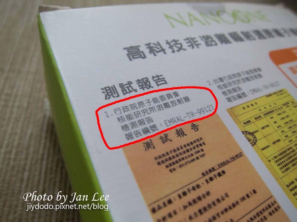 20121118 nanoone-99拷貝