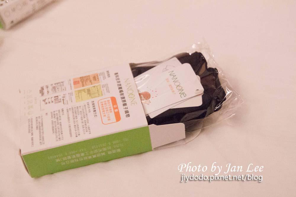 20121118 nanoone-3拷貝