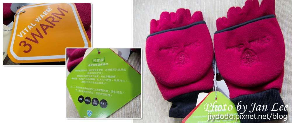 20121223 vital silver手套和帽子-9拷貝