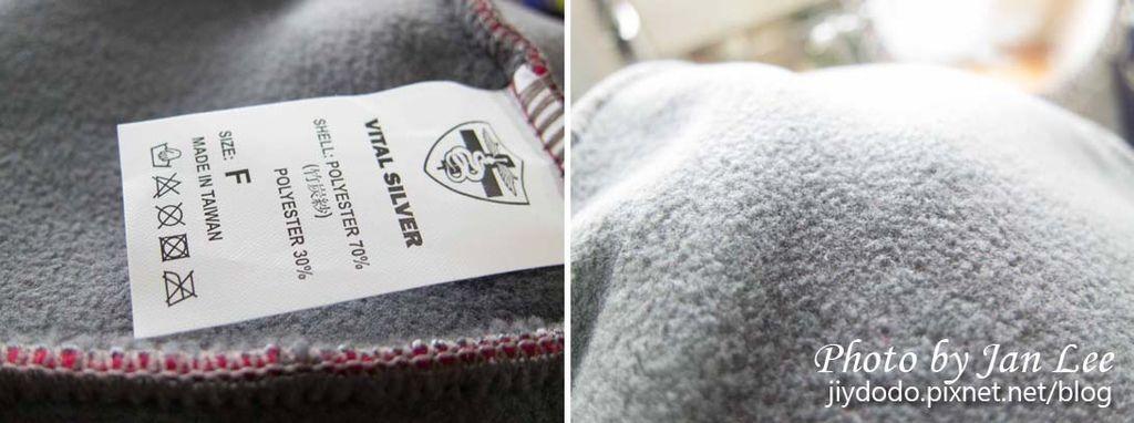 20121223 vital silver手套和帽子-97拷貝