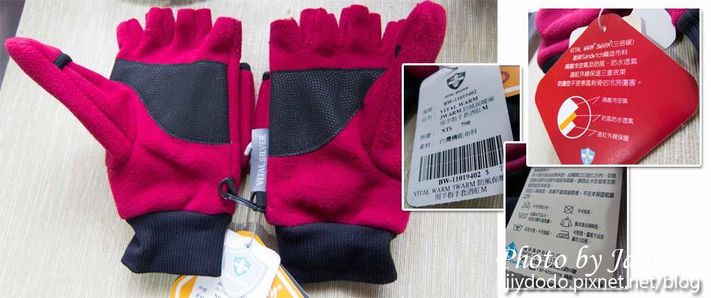 20121223 vital silver手套和帽子-91拷貝