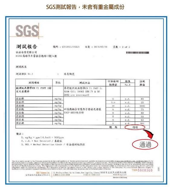 2013-01-28_陶晶靈-3