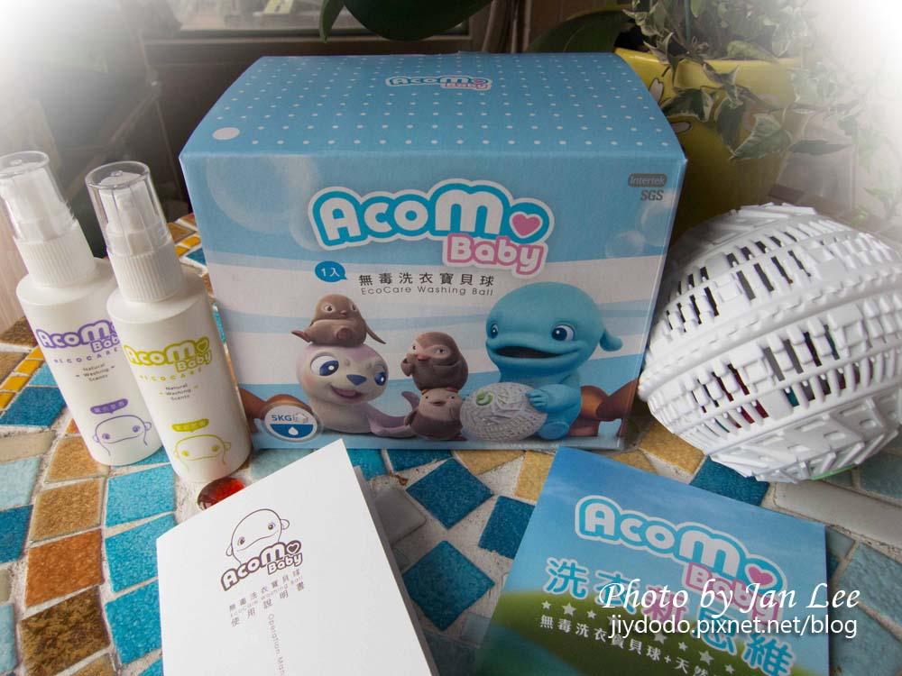 AcoMo Baby X MuMuHu-2拷貝