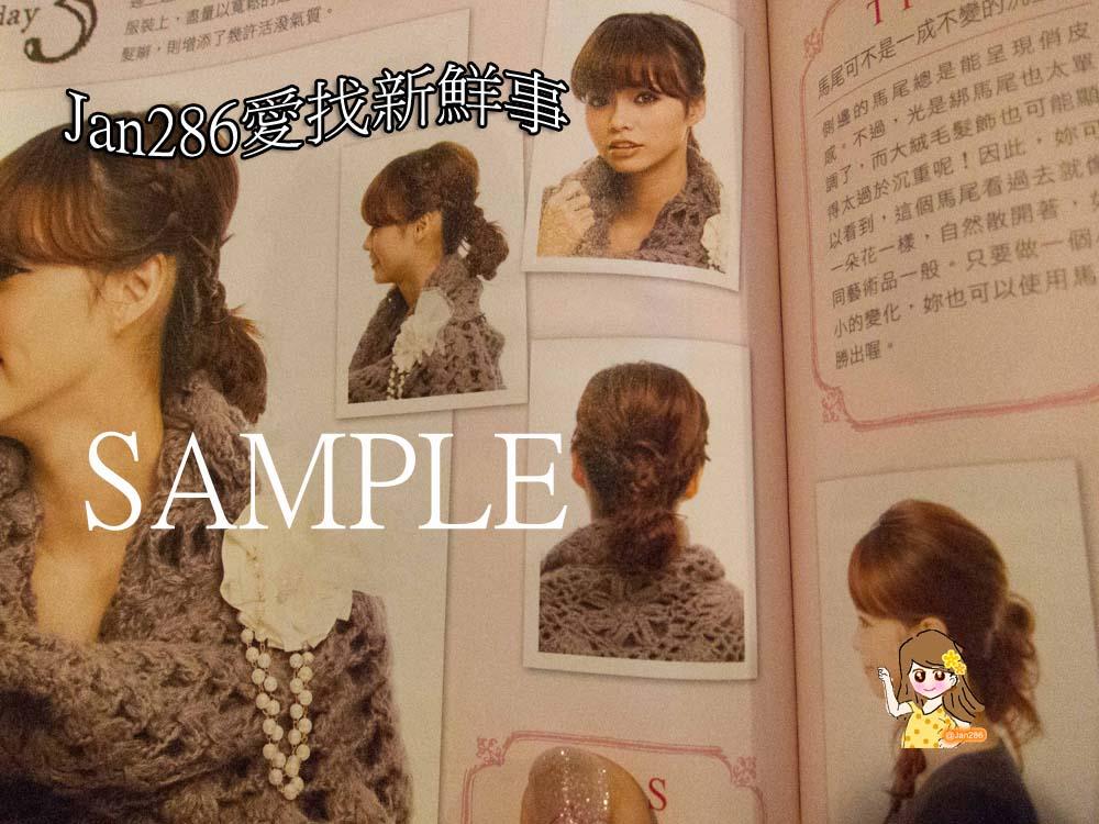 20130420-2變髮美人1拷貝