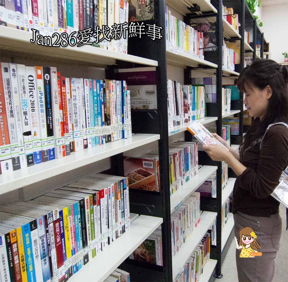 20130420-2讀書館圖書分享2拷貝