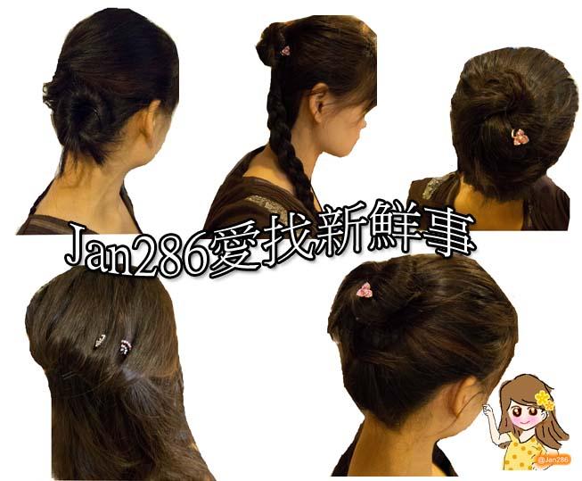 20130420-2變髮美人7拷貝