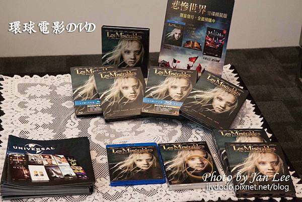 20130427-環球電影DVD60拷貝