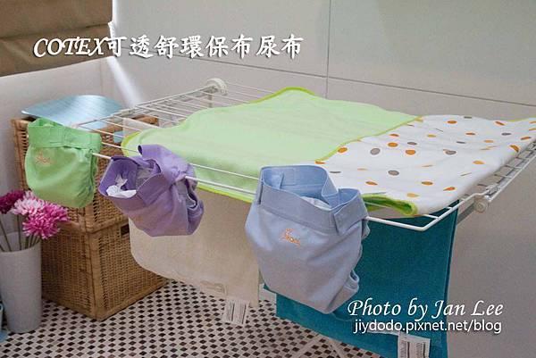 20130427-COTEX可透舒環保布尿布64拷貝