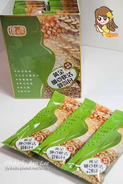 20130518大億黃金快活穀粉-93拷貝