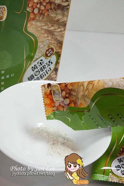 20130518大億黃金快活穀粉-100拷貝
