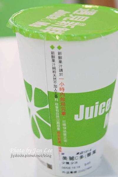20130608-Juice Me 169拷貝