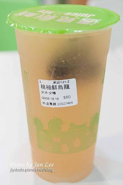 20130608-Juice Me 174拷貝