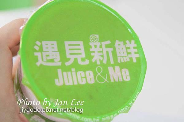 20130608-Juice Me 172拷貝
