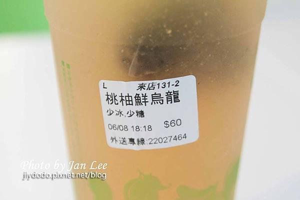 20130608-Juice Me 175拷貝