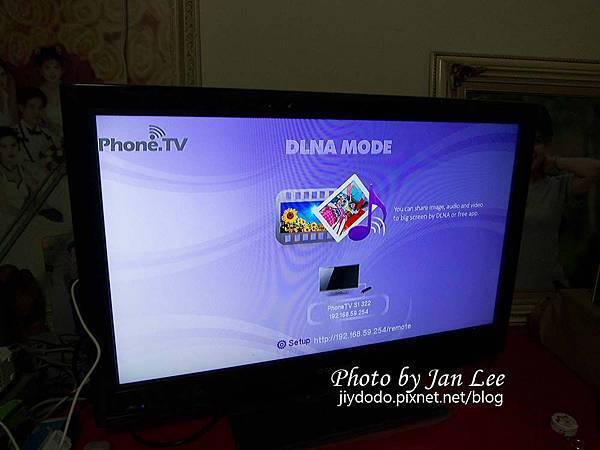 20130601-phone tv 18拷貝