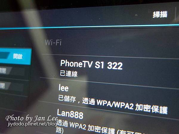 20130601-phone tv 17拷貝