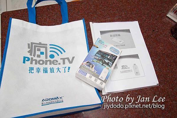 20130602-phone TV266拷貝