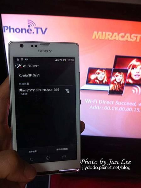 phone tv 4拷貝