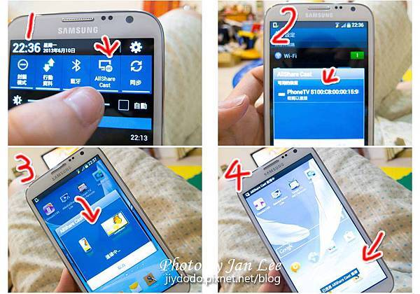 phone tv samsung note 2-1