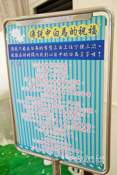 20130608-oyami23拷貝