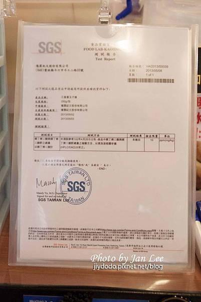 20130615-轉角關東煮189拷貝