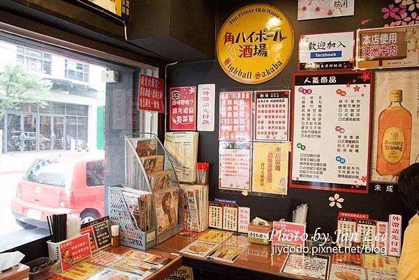 20130615-轉角關東煮181拷貝